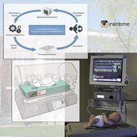 پیشگیری از بروز آپنه در نوزادان نارس با تشک ارتعاشی